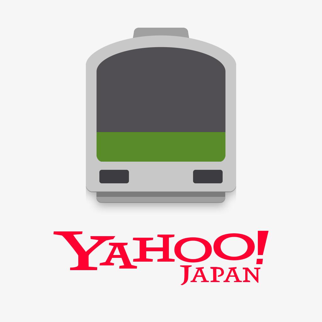 Yahoo!乗換案内 無料の時刻表、運行情報、乗り換え検索アプリ